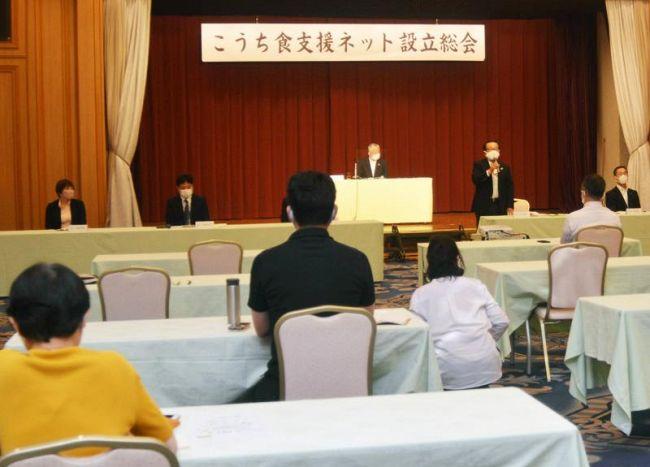 高知県内の子ども食堂などを支援する「こうち食支援ネット」の設立総会(高知市鷹匠町1丁目の三翠園)