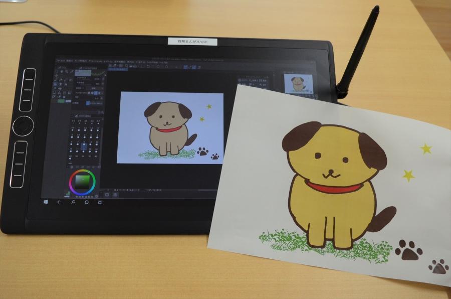スタッフさんに教えてもらいながら、藤川が描いてみました!
