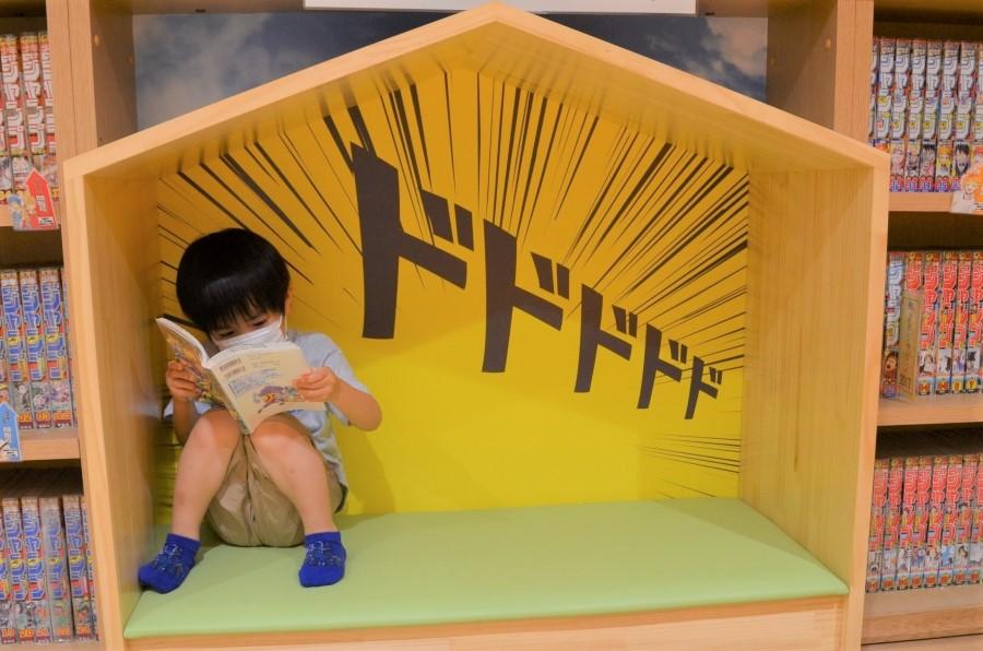 雨の日のおでかけにおすすめ!|子どもと遊べる高知の屋内スポット13選