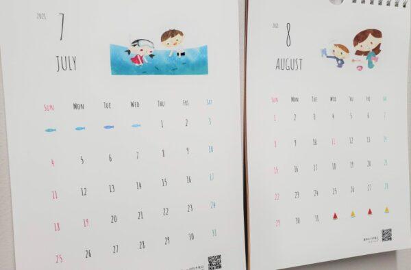 7月・8月のカレンダーにご注意を!東京五輪で祝日が移動します