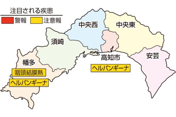 咽頭結膜熱、RSウイルス感染症が増えています 高知県の感染症情報( 2021年6月14~20日 )