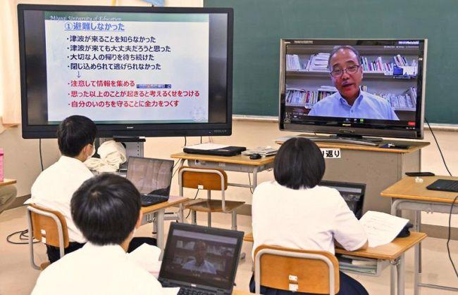 東日本大震災を教訓に何ができるかを考えたオンライン授業(東洋町の甲浦中学校)
