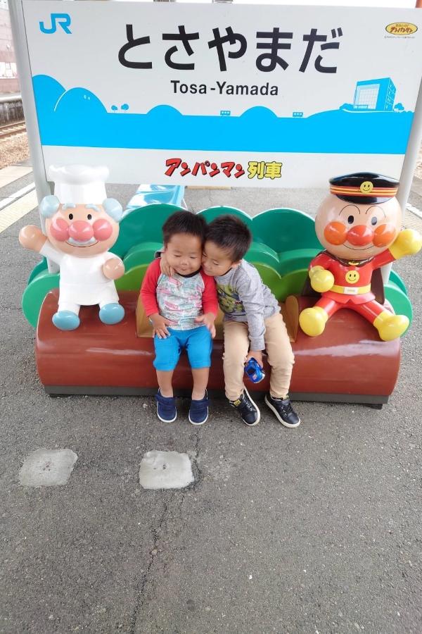 はじめての電車に乗って土佐山田駅へ。2 人で仲良く、元気 100 倍!