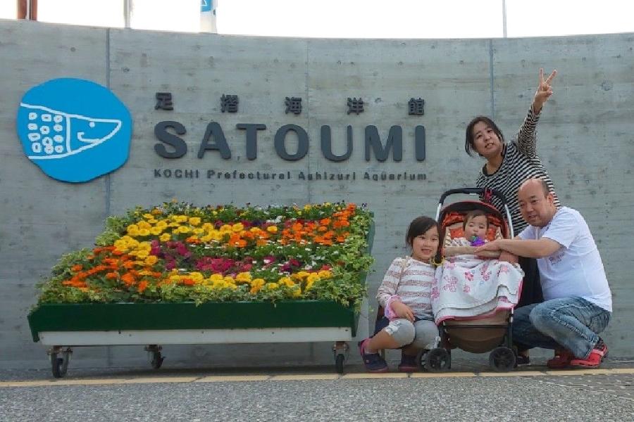 はじめての遠出。目的地は「SATOUMI」。道中も良い思い出ですね