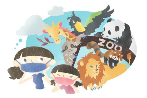 USJ!動物園!県外に帰省したい!思いっきり外食したい!|ココハレ広場⑯「コロナ後はここへ」