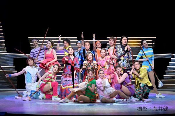 高知県立県民文化ホールで劇団四季「The Bridge(ザ・ブリッジ)」を上演!3歳から入場OKです!