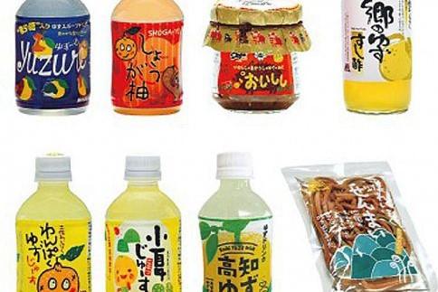 JA高知県がユズ加工品などに賞味期限切れ原料を使っていました|高知の1週間(2021年7月31~8月6日)