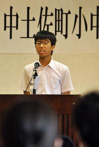 12人が意見を述べた小中学生弁論大会(中土佐町人権啓発センター)