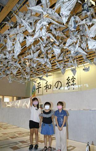 児童生徒が制作した折り鶴(土佐市の「つなーで」)