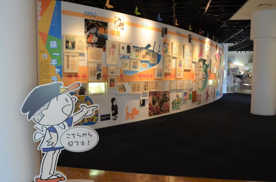 横山隆一記念まんが館 漫画読み放題の無料ライブラリー!魚々タワーや街並み再現が楽しめます
