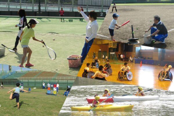 高知市で「第33回市民スポーツレクリエーション祭 2021」|どの種目に挑戦する?当日参加OK!参加無料です