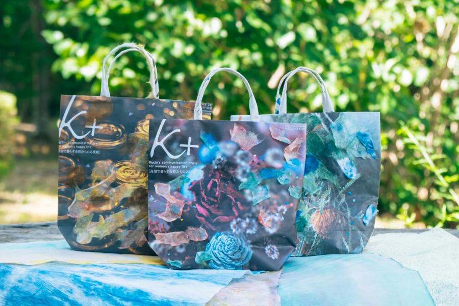 高知新聞住宅総合展示場「ライム」で「土佐和紙×K+新聞バッグ作り」|土佐和紙の飾りつけで、オリジナルバッグを作りませんか?