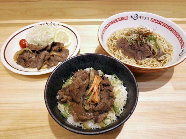 イノシシ肉を使ったジビエメニュー。(左上から時計回りに)しょうが焼き、ラーメン、丼