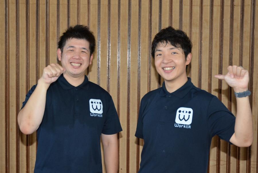 理学療法士の橋本貴紘さん(右)と野田昌志さん。専門学校の同級生です