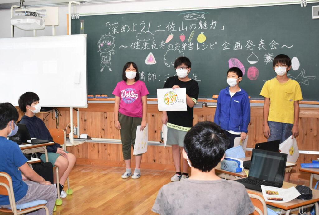 健康長寿弁当のレシピを発表する児童たち(高知市の土佐山学舎)