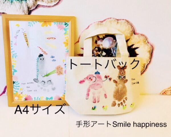 いの町紙の博物館で「土佐和紙 de 手形アート」|母子手帳カバー、ミニトートバッグに成長を残しませんか?