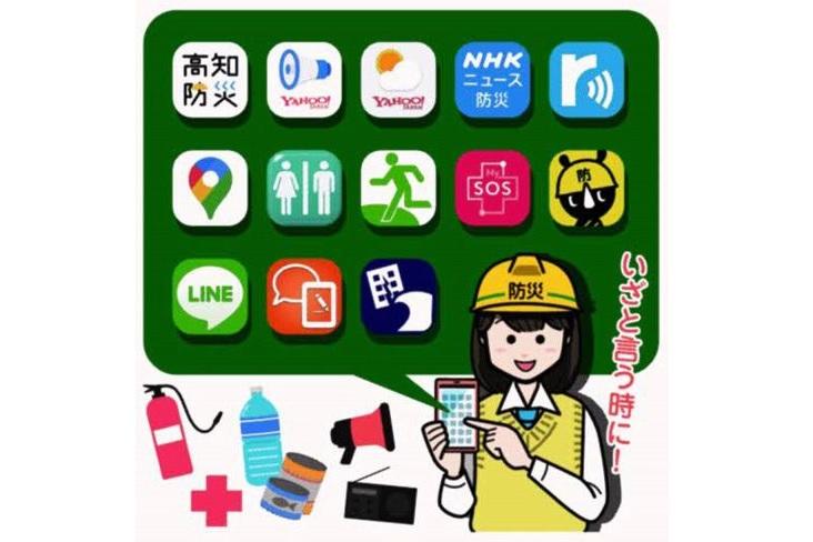 いざという時に役に立つ!普段使いができる防災アプリ13選
