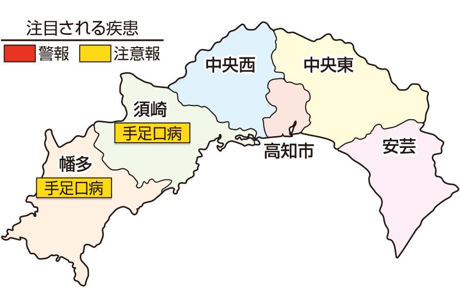 手足口病が須崎、幡多で注意報。突発性発疹が増えています|高知県の感染症情報(2021年10月11~17日)
