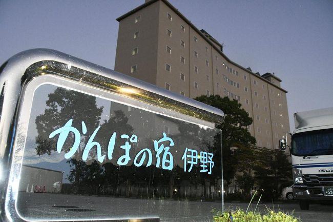 売却が発表された「かんぽの宿 伊野」(いの町波川)