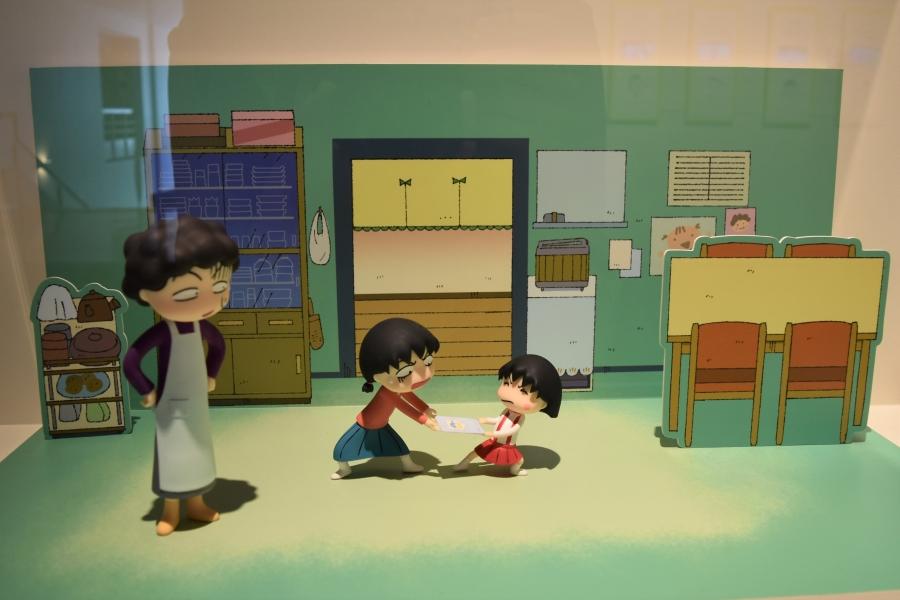 アニメ第 1 話「まるちゃん きょうだいげんかをする」の巻のジオラマ